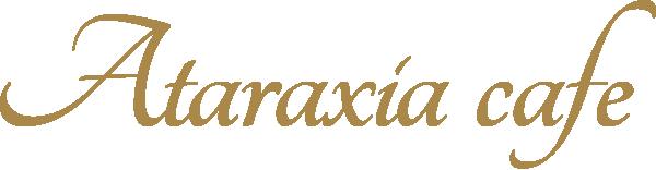 アタラキシアカフェロゴ